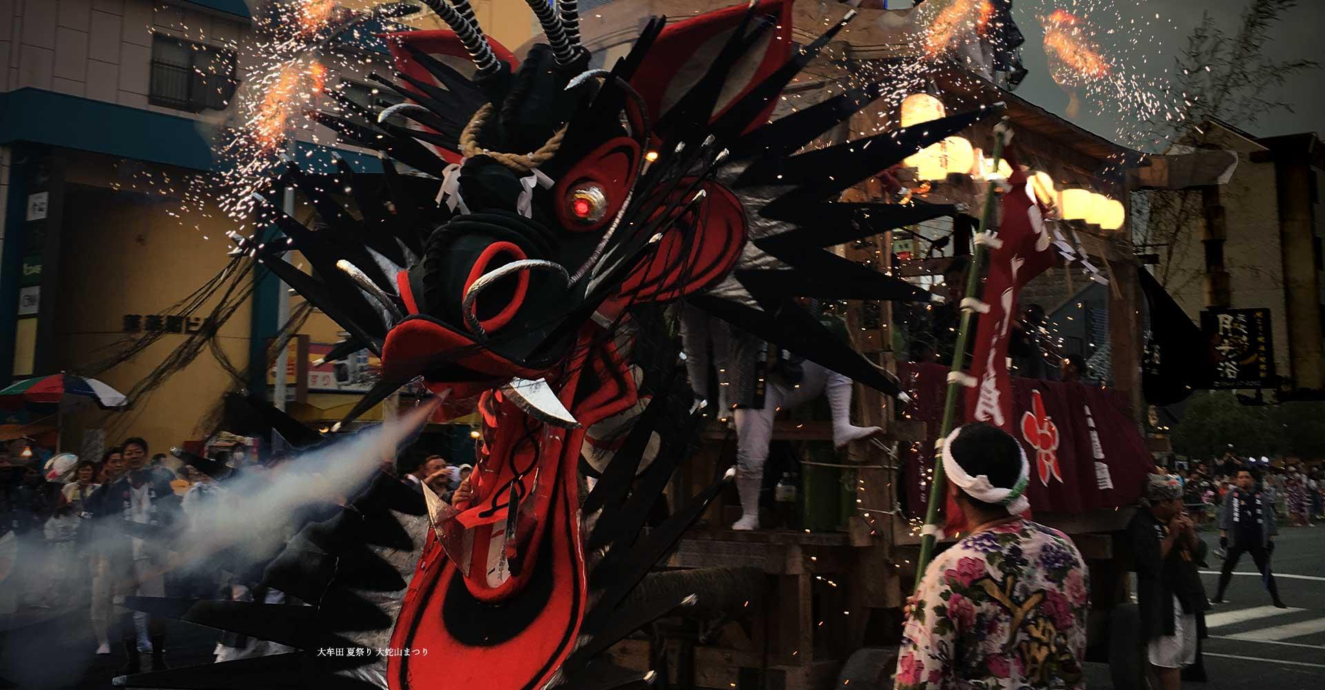 大牟田夏祭り 大蛇山まつり