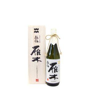 雁木 鶺鴒 純米大吟醸